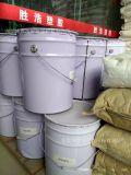 液體丁腈橡膠 可替代DOP DBP DOA 及固體增塑劑 提高製品的回彈性