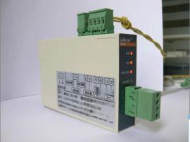 安科瑞 WH03-11/HF 普通型溫溼度控制器