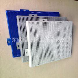 定制2.0冲孔氟碳铝单板 环保铝单板外墙装饰