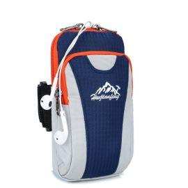 跨境专供 男女跑步手机臂包迷彩透气手臂包 跑步 亚马逊热爆款