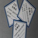 合格證不乾膠標貼/日用品包裝不乾膠/外貿不乾膠標籤/不乾膠標籤