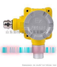 远程可监测工业用煤油气体检测报警器 气体泄漏报警装置