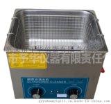 KQ系列超聲波清洗器 短短一分鐘油污飄起來