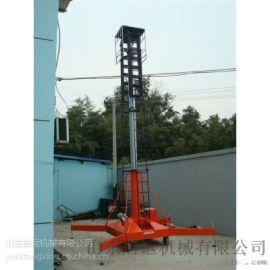 荆州市 沙市区启运套缸式升降机 全自动登高车