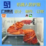 工业机器人防护服服装,川崎防护服,焊接机器人护衣