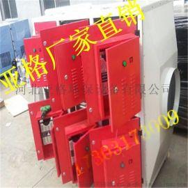 低温等离子除臭空气净化器工业等离子废气催化喷漆净化器 **