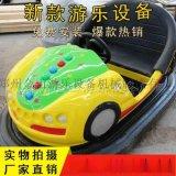 儿童地网碰碰车丨碰碰车游乐设备丨郑州金山碰碰车图片