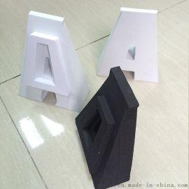 东莞彩色EVA立体字母EVA广告雕刻文字彩色EVA数字 EVA镂洗线切