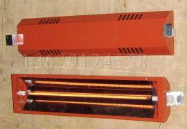 烤漆房红外线烤灯、烘干房烤箱碳纤维红外线加热管烤灯