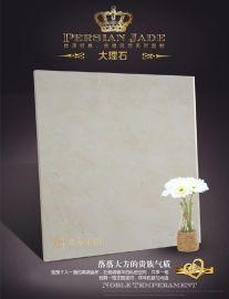 直销800*800通体大理石瓷砖 TS1818欧典米黄地板砖