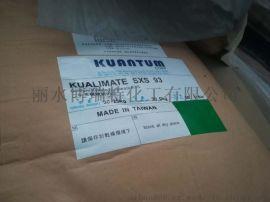 异丙基苯磺酸钠 40% 进口品牌 增溶剂