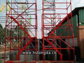 供应50型梯笼安全爬梯报价河北通达生产厂家