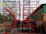 供應50型梯籠安全爬梯報價河北通達生產廠家