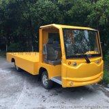 苏州上门维修保养四轮电动货车送餐车