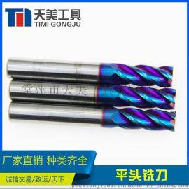 硬质合金65度四刃钨钢圆鼻铣刀 支持非标定制