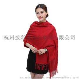 披彩A05-B羊绒拉毛纯色围巾 可订制logo