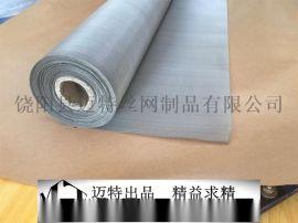 白钢网,80目304不锈钢编织网,防渗管工程专用筛网