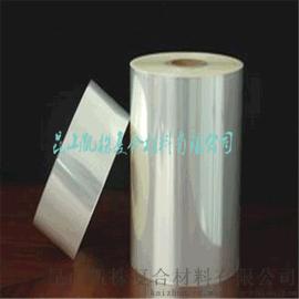 ET 素膜 透明/乳白色/蓝色PET 塑离型膜厂家