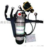 西安正压式空气呼吸器充气咨询18992812558