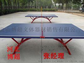 移动式乒乓球台生产厂家