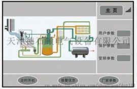 德石顿永磁螺杆空压机专用控制器