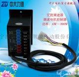 ZD中大电机 减速交流调速电机调速器 减速马达电机调速器 US-22
