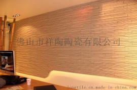 千陶彩,劈巖磚,竹陶,纖影、別墅外牆磚