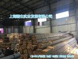 江蘇Q345D方鋼,上海提貨
