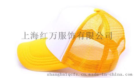 上海红万帽子定制 棒球帽 广告帽 供应