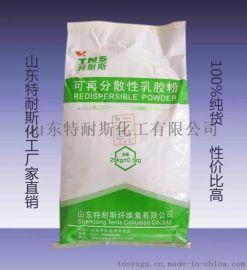 安徽瓷磚膠膩子粉專用乳膠粉