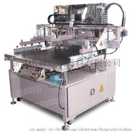各类pvc丝网印刷机半自动丝印机80120