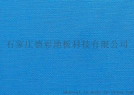 贵阳德彩羽毛球场PVC塑胶地板专用厂家