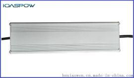 24V 4A 96W纯水机净水器新风机制冰机开关电源