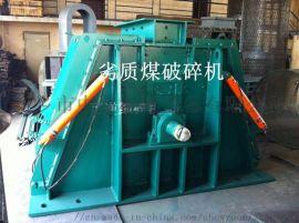 流化床锅炉配套可逆细碎机碎煤机