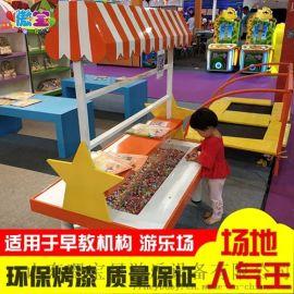串珠桌子屋拼豆水雾珠太空沙积木游戏桌玩具桌