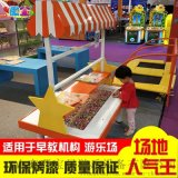 串珠桌子屋拼豆水霧珠太空沙積木遊戲桌玩具桌