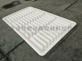 母猪产床用漏粪板模具