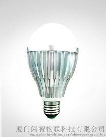 闪智-WIFI智能LED球泡灯