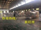山东济南板式衣柜橱柜数控开料机生产加工基地