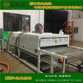 茂名高温隧道炉型号报价 广东佳和达清洗设备厂家供应
