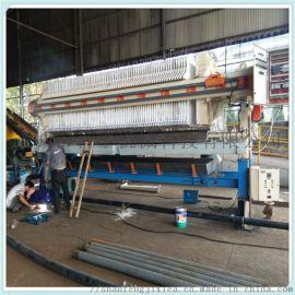 污泥板框压滤机/含油污泥处理