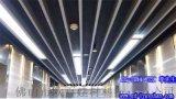 海口铝方管 天花吊顶铝型材 墙身装饰铝合金型材
