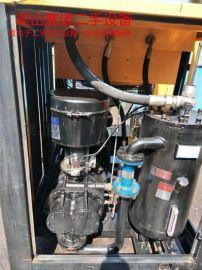 **螺杆式空压机工频永磁变频空气压缩机气泵