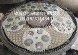 硬質合金專用陶瓷金剛石磨盤