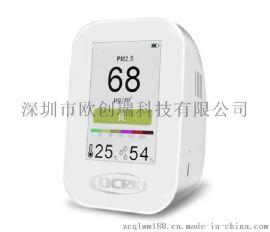 多国语言,空气质量检测仪 PM2.5 甲醛 TVOC CO2.中文 韩文 日文 英文 俄文
