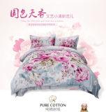 四件套 纯棉四件套 床上用品 家庭床单 被套 枕套