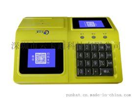 云卡通自主研发的无线433消费机和无线GPRS消费机