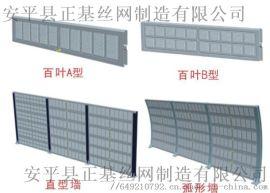 潞城小区声屏障/潞城桥梁声屏障/潞城高速隔音墙