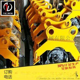 挖掘机夯实器  三一75液压夯 厂家直销 进口马达