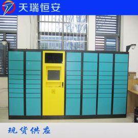 学校智能快递柜联网对接软件级联上百台快递柜